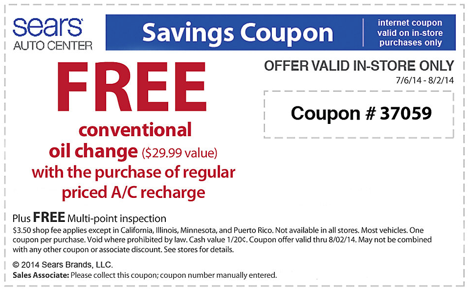 Sears FREE conventional oil change printable coupon July 2014